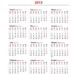 Kalendarium 2013 w formatach EPS, PDF, CDR do pobrania