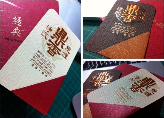 letterpress-businesscard-wizytowki-  (24)